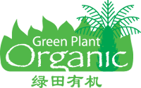 GreenPlant Organic Fertilizer Sdn. Bhd